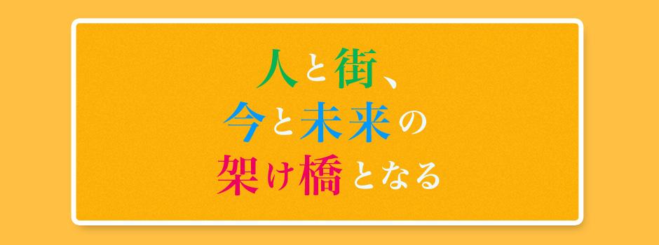 前田あき 川口市議会議員(自民党)