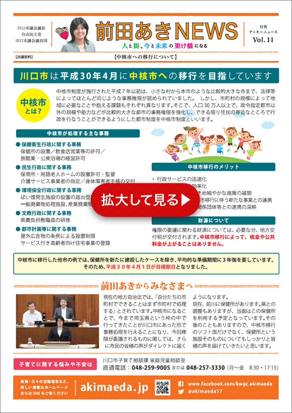news_11